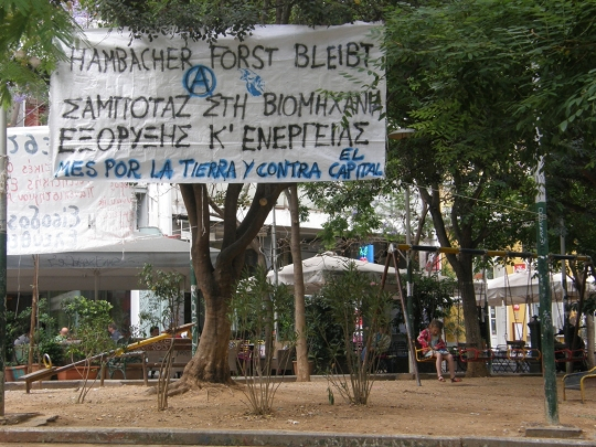 "Exarchia Square: ""Hambach Forest stays – Sabotage against the mining and energy industry – Month for the Earth and against the Capital"""